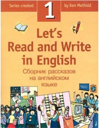 Let's Read and Write in English 1