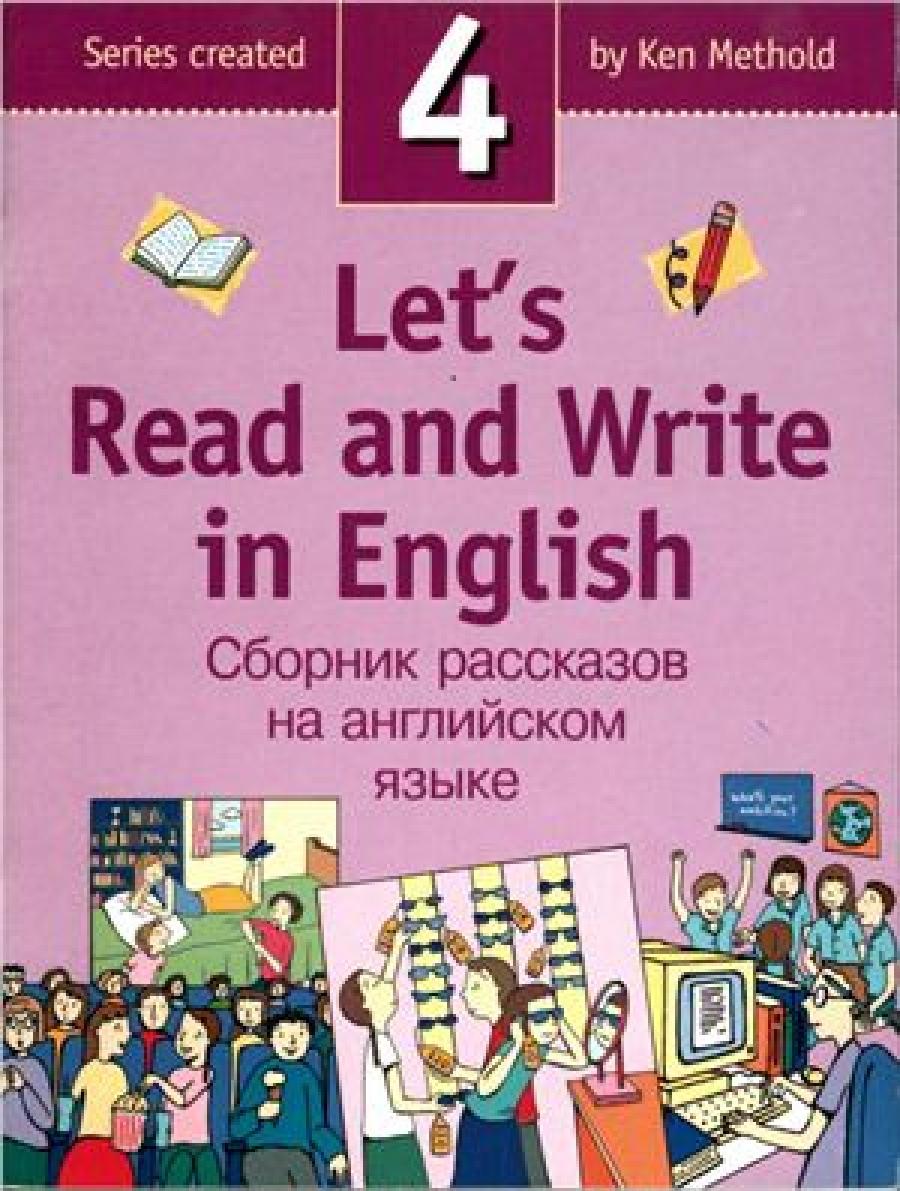 English Creative Writing