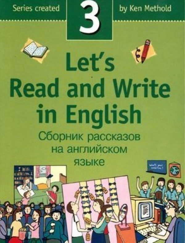 Let's Read and Write in English 3