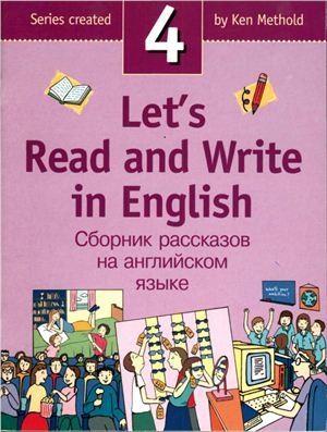 Let's Read and Write in English 4